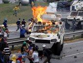 بالصور.. المعارضة الفنزويلية تقتحم قاعدة جوية بعد دعوة الرئيس لصياغة دستور جديد