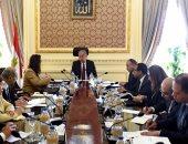 مجلس الوزراء يهنئ الشعب المصرى بحلول شهر رمضان