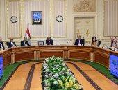 """بالصور.. بدء اجتماع شركة """"الريف المصرى"""" برئاسة المهندس شريف إسماعيل"""