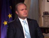 13 صحيفة أوروبية تجرى تحقيقا حول التهرب الضريبى وغسل الأموال فى مالطا