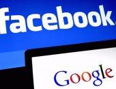 """""""فيس بوك"""" وجوجل معرضان للغرامة حال عدم حذف المحتوى الإرهابى خلال ساعتين"""