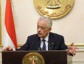 وزير التربية والتعليم: مفاوضات لطرح الكتب الخارجية على بنك المعرفة مجاناً