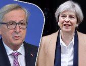 """المفوضية الأوروبية: لست """"متفائلا """" حيال فرص بريطانيا للخروج من الاتحاد الأوروبى"""