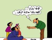 """الفقراء يشغلون مقاعدهم مبكرا على موائد الرحمن.. بكاريكاتير """"اليوم السابع"""""""