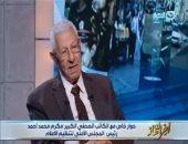 مكرم محمد أحمد: نحن أمام مهمة لاستعادة صورة الإسلام الصحيح فى عيون العالم