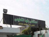مدير مستشفى بنها التعليمى: تعافى 13 شخصا من كورونا