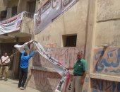 إزالة الإعلانات واللافتات المخالفة والمنتهية الترخيص بشوارع الإسماعيلية