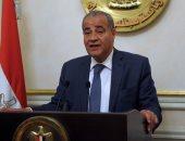 وزير التموين: إتاحه المعلومات للمستهلكين المصريين بالخارج لحماية حقوقهم