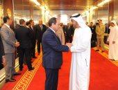 """الإمارات ترحب بالسيسى فى """"أبو ظبى"""".. ومغردو تويتر: """"البيت بيتك يا ريس"""""""