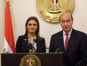 بالصور.. وزيرة الاستثمار: نسعى لإنشاء منطقة اقتصادية حرة فى قناة السويس