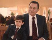 """حفيد مبارك لجده بعيد ميلاده الـ89: """"كل سنة وحضرتك أعظم راجل فى مصر"""""""