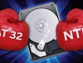 """""""إيه الفرق"""" بين أنواع فورمات NTFS وFAT32 وFAT"""