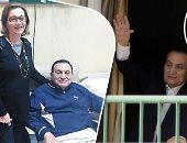 أسباب رفض طلب مبارك ونجليه بإلغاء الحجز على 61 مليون جنيه من أموالهم