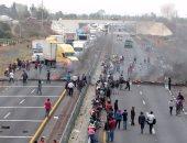 اشتباكات مسلحة بين قوات الأمن المكسيكى وعصابات سارقى النفط