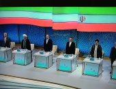 جدل حول الاتفاق النووى فى المناظرة الانتخابية الثانية لسباق الرئاسة الإيرانية
