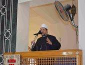 وزير الأوقاف يلقى خطبة الجمعة بمسجد الرفاعى فى حضور محافظ القاهرة