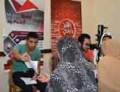 """بالصور..قافلة طبية لطلاب القادة الاجتماعيين بطب الإسكندرية فى """"المعمورة"""""""