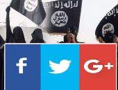 """نيويورك تايمز: الحرب الإلكترونية الأمريكية على """"داعش"""" لا تجدى نفعا"""