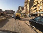 سكان منطقة أم بيومى فى شبرا الخيمة يطالبون برصف الطريق الرئيسى
