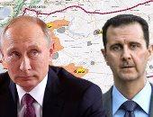 تقرير: التدخل الروسى سمح للأسد بالسيطرة على نصف أراضى سوريا