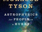 """قرأت لك.. لماذا أصبح كتاب """"الفيزياء الفلكية"""" الأعلى مبيعًا فى قائمة الأمازون"""