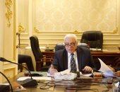 """""""دينية البرلمان"""" توصى بزيادة الاعتمادات المالية لبناء وتجديد المساجد"""