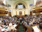 الأجهزة التشريعية والتنفيذية ضمن القطاع الأعلي نصيب بالموازنة
