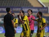 المقاولون العرب ينهى الشوط الأول من مباراته أمام الإسماعيلى متقدما بهدف