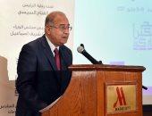 رئيس الوزراء يوافق على تخصيص قطعة أرض بجنوب سيناء لإقامة مكتب لجهة أمنية