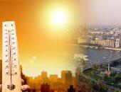 حالة الطقس اليوم الأربعاء 20-9-2017 فى مصر والدول العربية