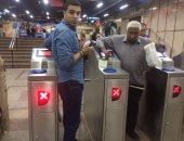 فتح محطة مترو السادات بعد إغلاقها أمس الجمعة
