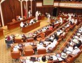 رئيسة مجلس النواب البحرينى: قطر تثير التوترات بالمنطقة