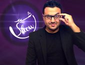 """رشيد العلالى: """"رشيد شو"""" يهدف للنهوض بالمجتمع واستضفت من قبل نجوم مصريين"""