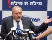 تليفزيون إسرائيل: ليبرمان التقى أميرا  قطريا ورتب لقاء له مع رجال أعمال إسرائيلين