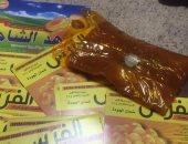 ضبط مدير مخزن بـ6 أكتوبر لاتهامه ببيع سلع غذائية مجهولة المصدر