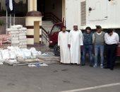 """10 معلومات عن """"سليمان الأحمد"""" صاحب أكبر شحنة مخدرات مضبوطة فى مصر"""