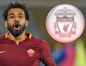 ليفربول يرصد 100 مليون إسترلينى لصفقات الصيف.. ومحمد صلاح الأبرز