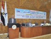 إنشاء أول مركز للعلاج الضوئى للأورام بالمستشفى الجامعى فى كفر الشيخ