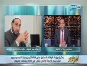 """بالفيديو..سالم عبد الجليل لـ""""خالد صلاح"""": لن أعتذر عن تصريحاتى والأقباط كفار"""