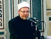 مفتى الجمهورية يدين استهداف الحرم المكى: الفجرة لم يراعوا حرمة بيت الله