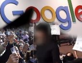 جوجل تغير سياساتها للسماح للحكومات بالوصول لبيانات المستخدمين
