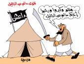 """تنظيم داعش يرحب بفتاوى سالم عبد الجليل فى كاريكاتير لـ""""اليوم السابع"""""""