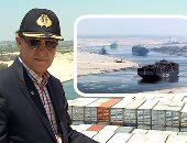 """مصر تخطط لإنشاء أكبر مركز للتجارة فى العالم بشرق بورسعيد.. """"ميناء ومنطقة صناعية وأخرى لوجيستية"""" تحولها إلى """"جوهرة فى البحر المتوسط"""".. المنطقة تربط 3 قارات.. والهيئة الاقتصادية تواصل عمليات التنمية حتى 2035"""