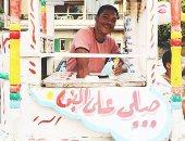 10 صور ترصد الحياة اليومية للمصريين بعدسة المصور الشاب أحمد مجدى