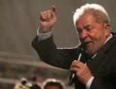 محكمة البرازيل تخفض الحكم على الرئيس السابق لولا دا سيلفا لـ8 سنوات