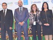 الملتقى الثالث للمسئولية المجتمعية يوصى بمشاركة المجتمع المدنى مع الحكومة والقطاع الخاص