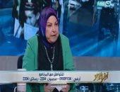 سعاد صالح تنفى تحويلها للتحقيق.. وتؤكد: زميلة وراء الشائعة بغرض الانتقام