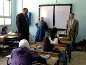 وكيل تعليم المنوفية يتابع أخر يوم بإمتحانات الإبتدائية والإستعداد لماراثون الإعدادية