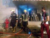 إخماد حريق داخل محل ملابس فى وسط البلد دون وقوع إصابات
