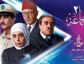 """وحيد حامد: بدء تصوير مشاهد الفيوم فى """"الجماعة 2"""" اليوم"""